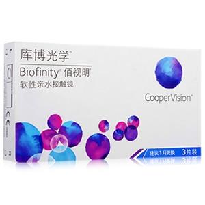 库博佰视明biofinity硅水凝胶月抛3片装