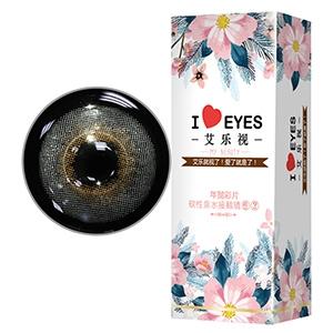 艾乐视美瞳隐形眼镜RUSSIAN年抛1片-灰色