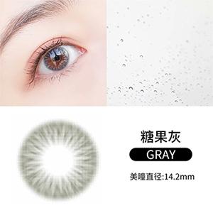 韩国divabisou年抛美瞳blingcolor1片装-糖果灰