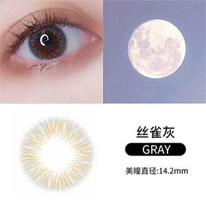 韩国divabisou年抛美瞳blingcolor1片装-丝雀灰