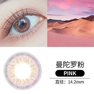 韩国divabisou年抛美瞳1片装-曼陀罗粉
