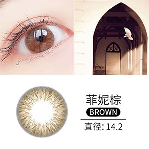 韩国divabisou年抛美瞳blingcolor1片装-菲妮棕