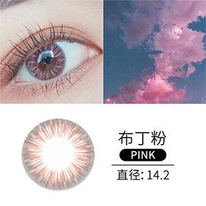 韩国divabisou年抛美瞳1片装-布丁粉