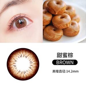 韩国divabisou年抛美瞳1片装-甜蜜棕