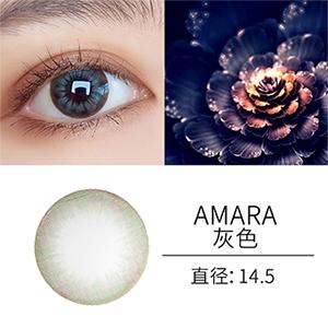 韩国coverpinky年抛美瞳1片装-amara灰
