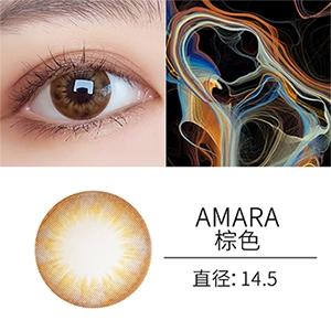 韩国coverpinky年抛美瞳1片装-amara棕