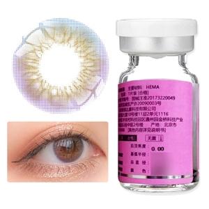 艾乐视年抛美瞳隐形眼镜1片装-虹膜蓝紫