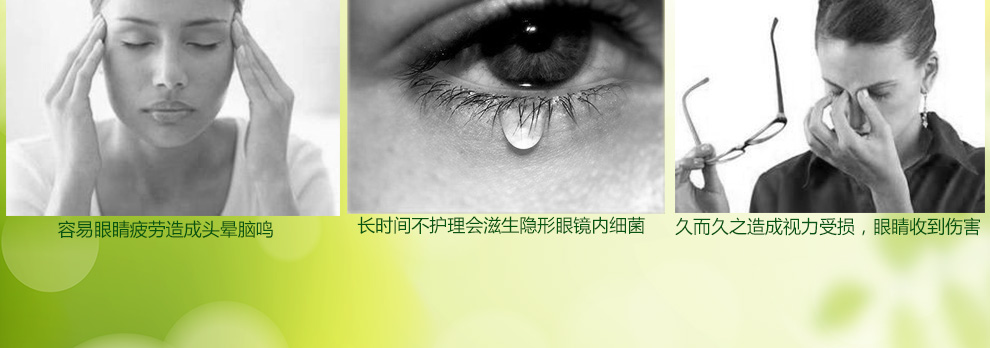 爱乐康护理液8_04.jpg