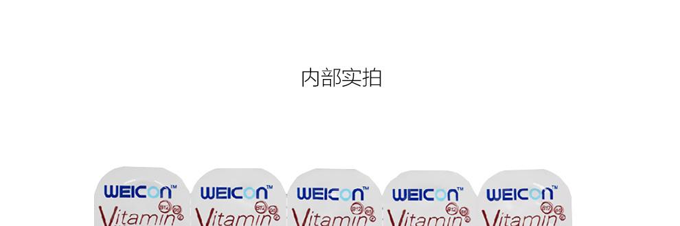 卫康-爱维易-20装_16.jpg