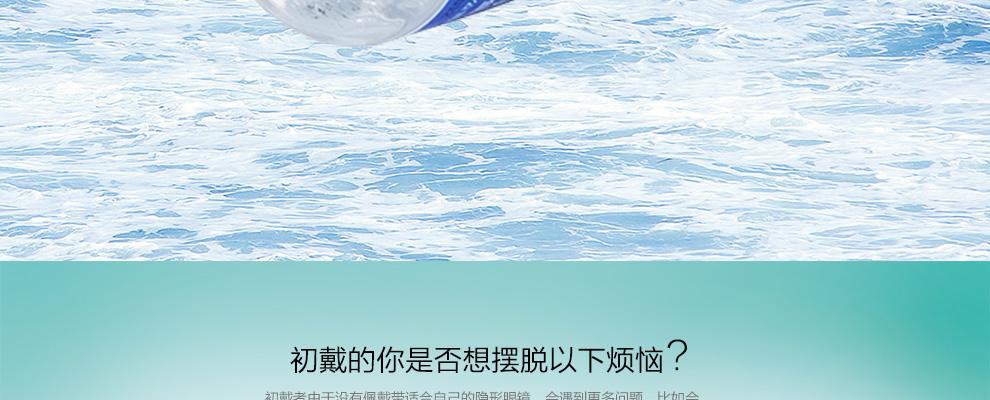 卫康Xblue-1_04.jpg