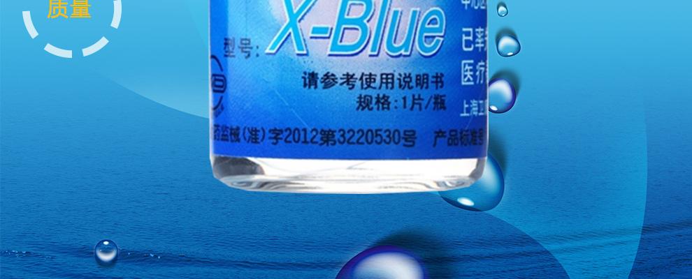 卫康Xblue-1_09.jpg
