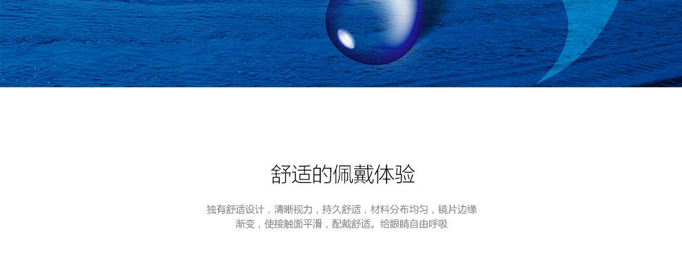 卫康Xblue-1_10.jpg