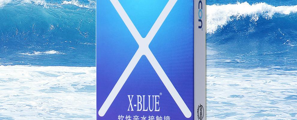 卫康Xblue-6pian_03.jpg