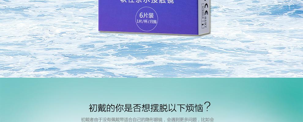 卫康Xblue-6pian_04.jpg