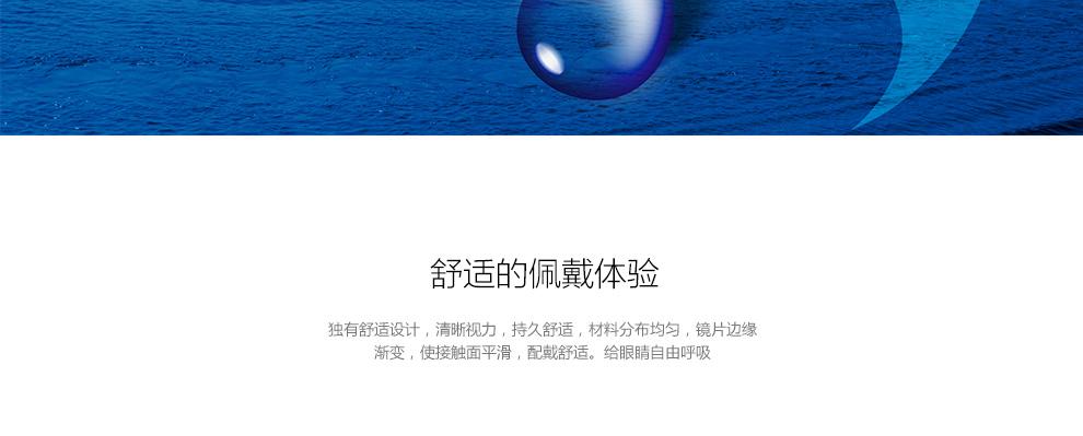 卫康Xblue-6pian_10.jpg