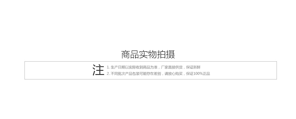 卫康Xblue-6pian_15.jpg