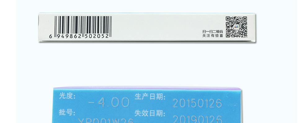 卫康Xblue-6pian_18.jpg