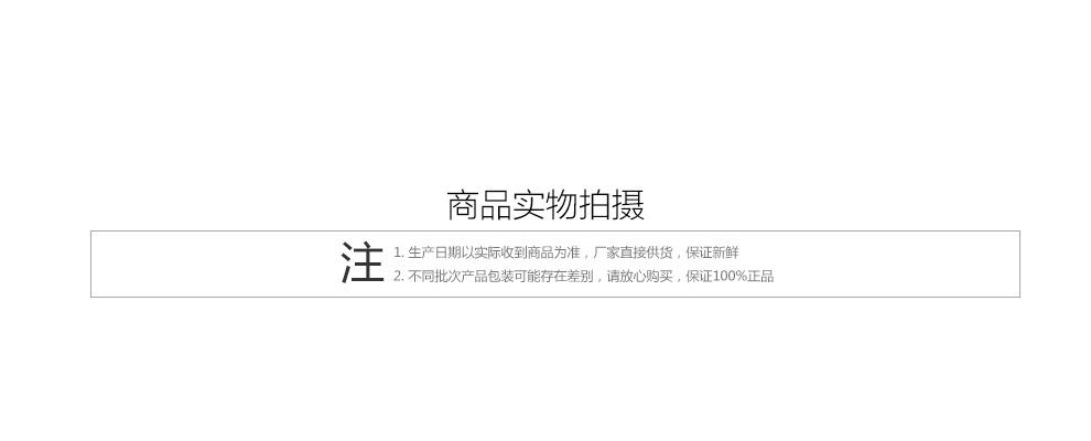 卫康亮明_15.jpg