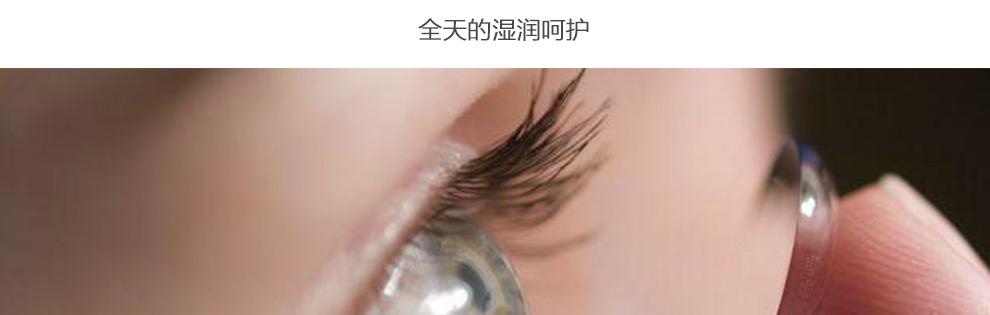 爱乐康护理液8-改_08.jpg