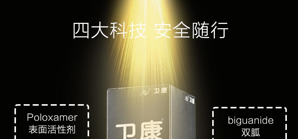 卫康幻影-恢复的_06.jpg