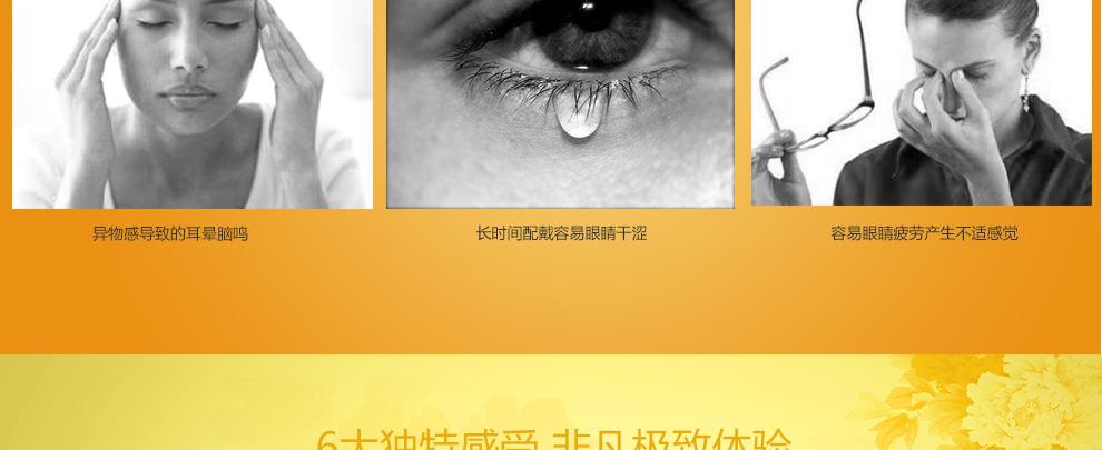 卫康卫视500ML_04.jpg