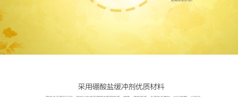卫康卫视500ML_06.jpg