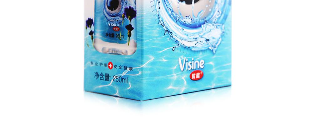 优能visine深层滋养洗眼液250ml-1_11.jpg