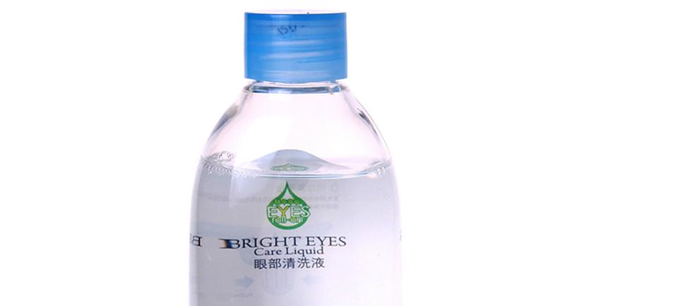 优能visine深层滋养洗眼液250ml-1_15.jpg