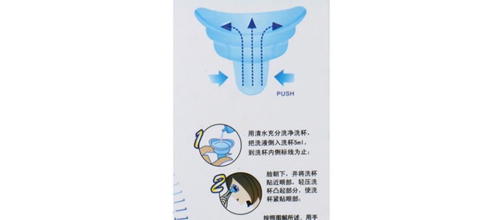 优能visine深层滋养洗眼液100ml-1_15.jpg