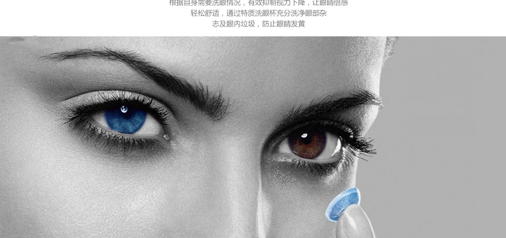 优能洗眼液100ML_09.jpg
