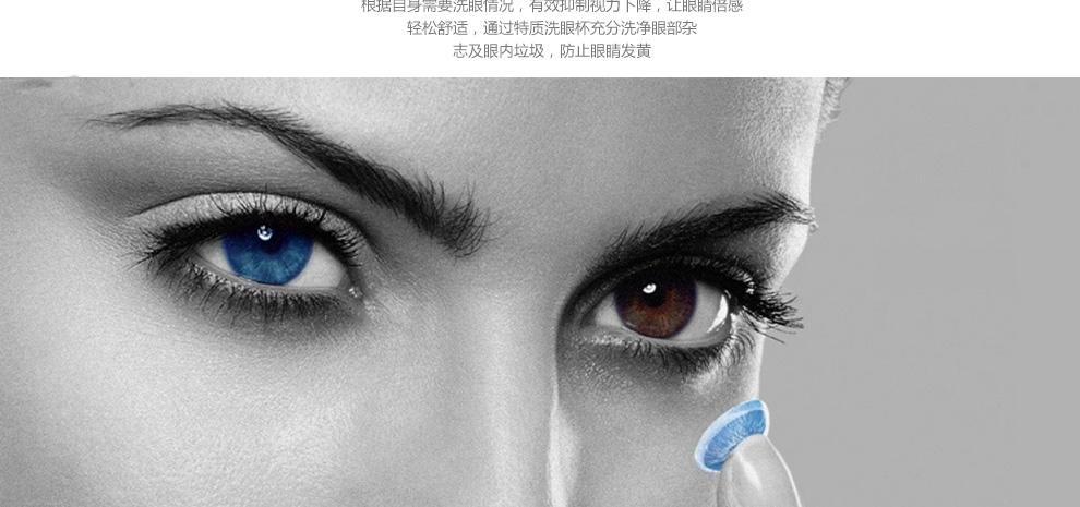优能洗眼液250ML_09.jpg