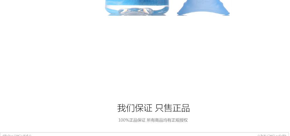 优能洗眼液250ML_19.jpg