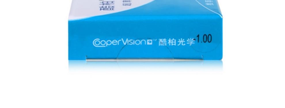 酷柏超薄型半年抛隐形眼镜2片装_16.jpg