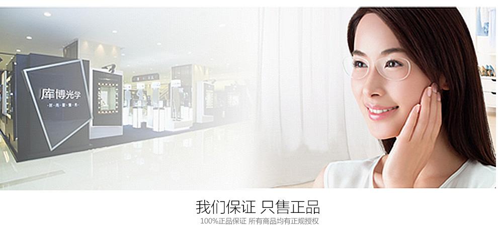 奥克拉高透氧XT隐形眼镜1片装_14.jpg