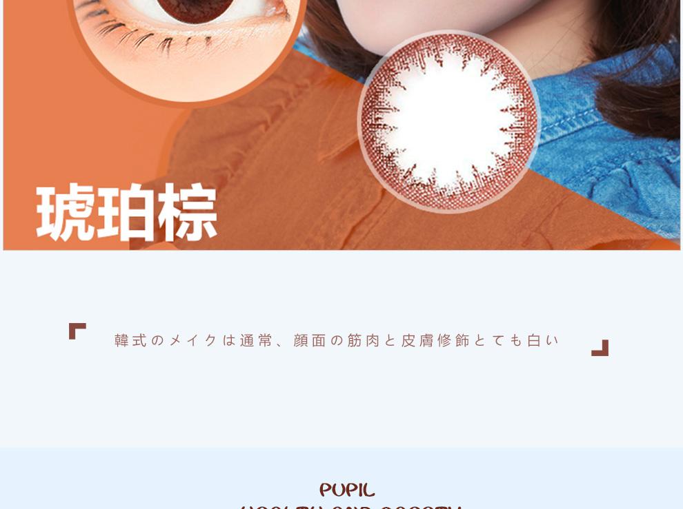 星眸5片_12.jpg
