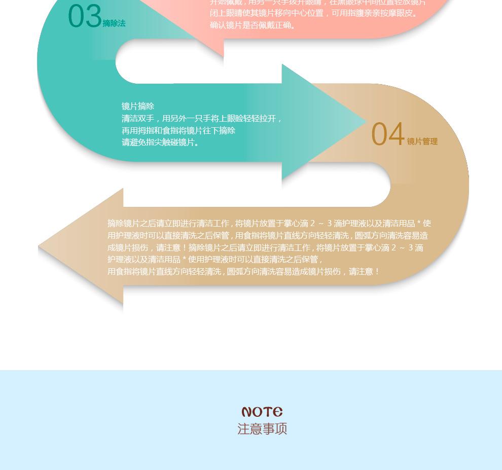 润丽_18.jpg