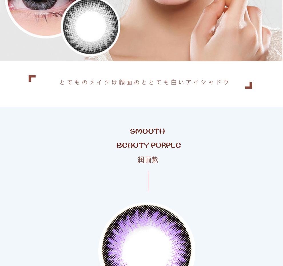润丽_12.jpg