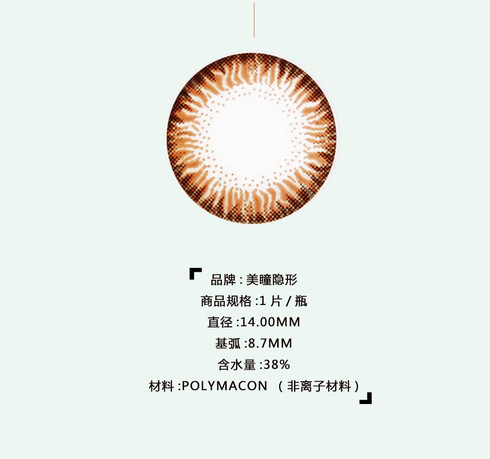 靓彩_03.jpg