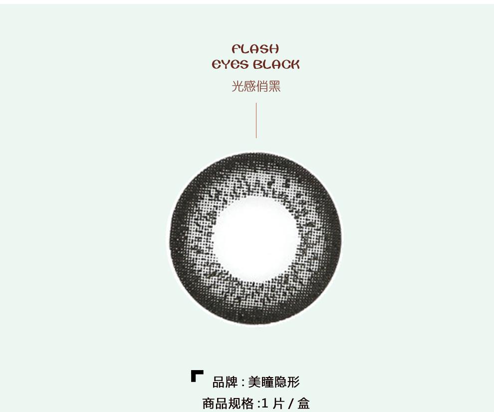 彩色视窗_03.jpg