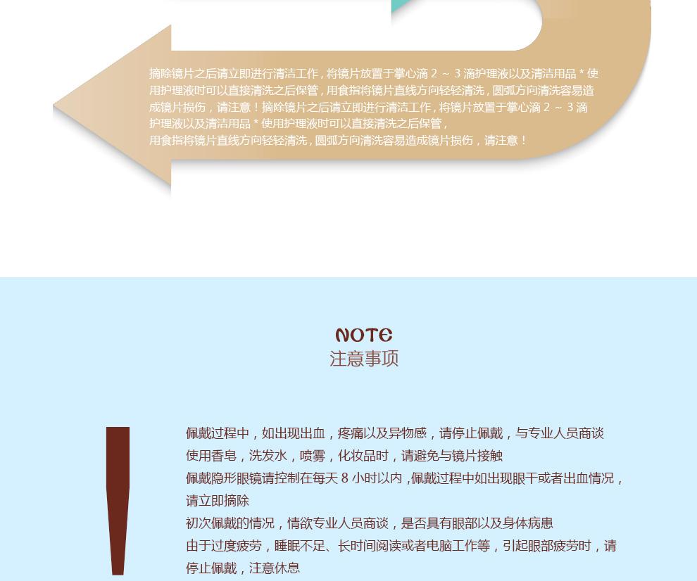 彩色视窗_18.jpg