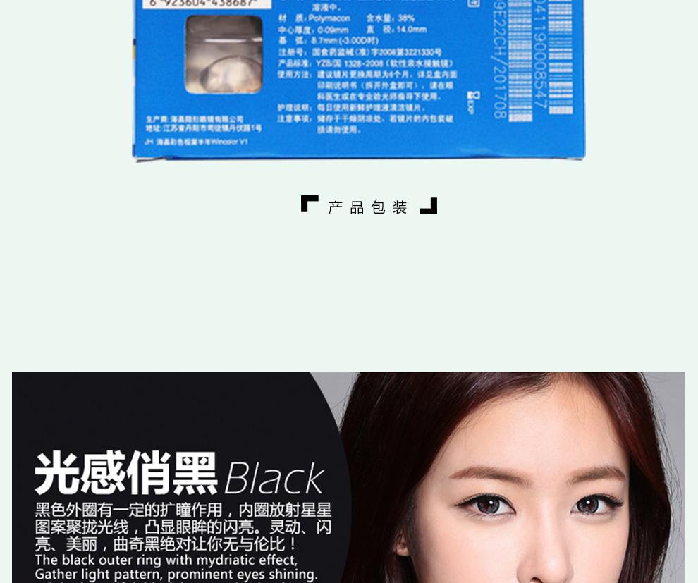 彩色视窗_05.jpg