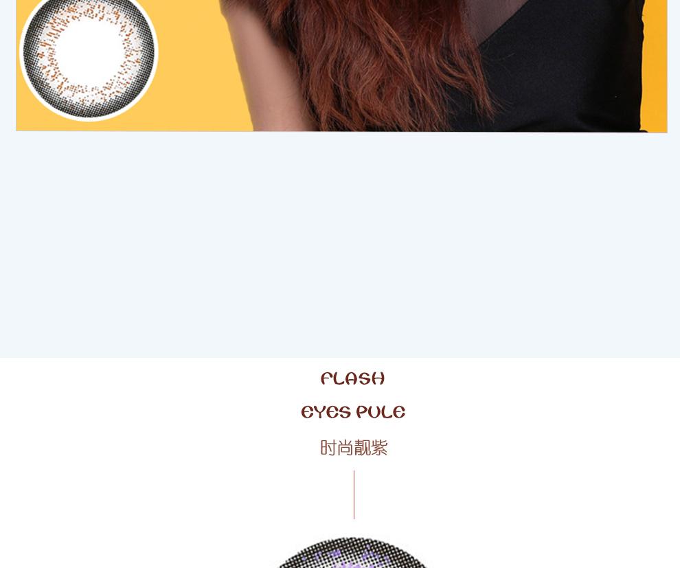彩色视窗_11.jpg