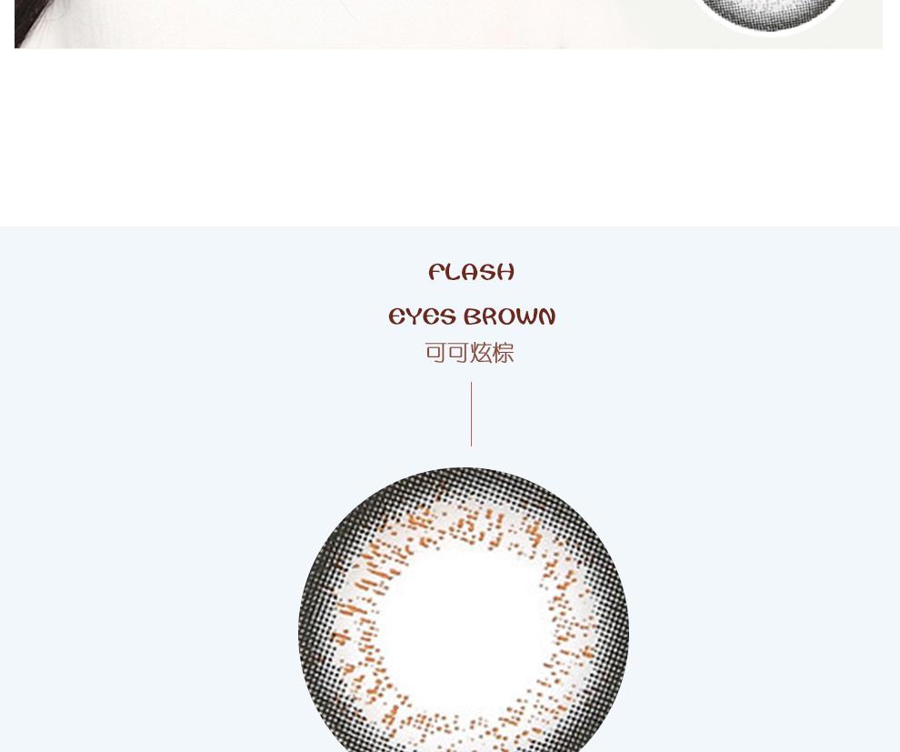 彩色视窗_09.jpg
