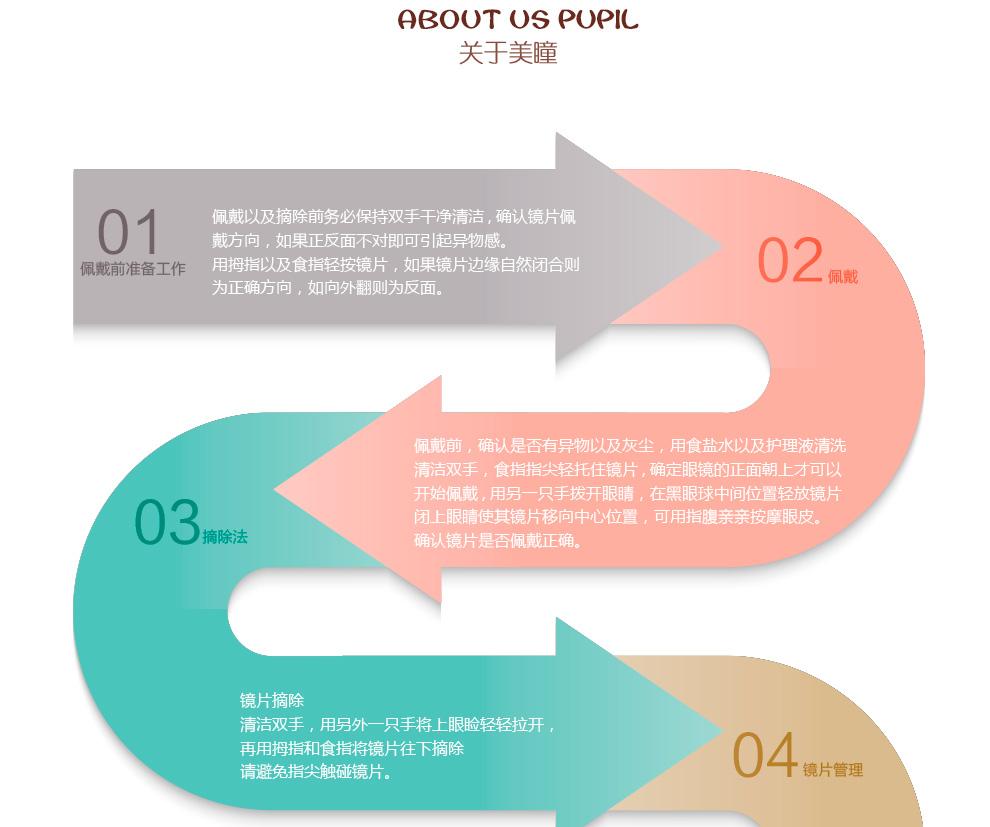 彩色视窗_17.jpg