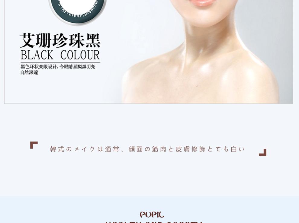 强生美瞳30片_12.jpg