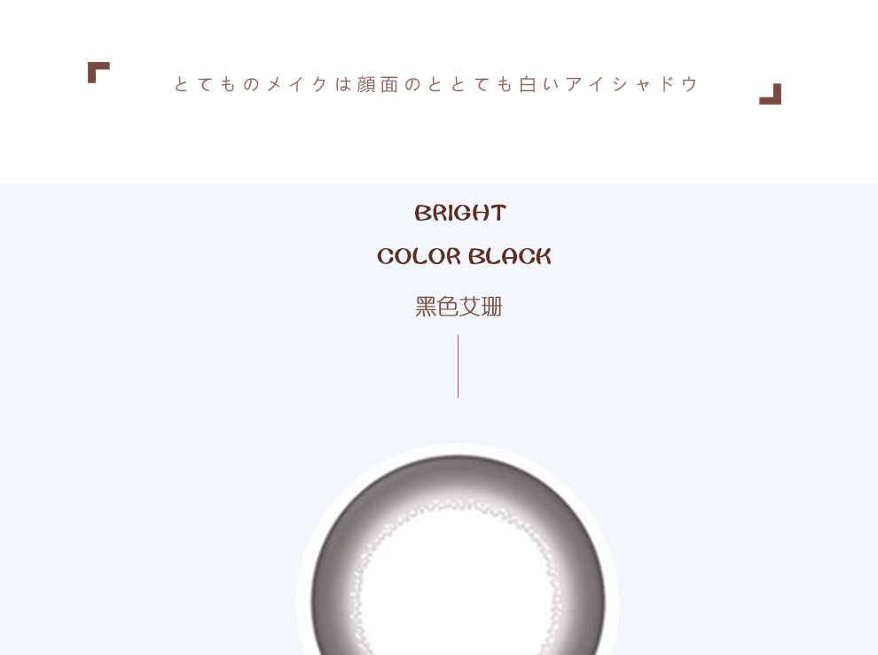 强生新美瞳5片_10.jpg