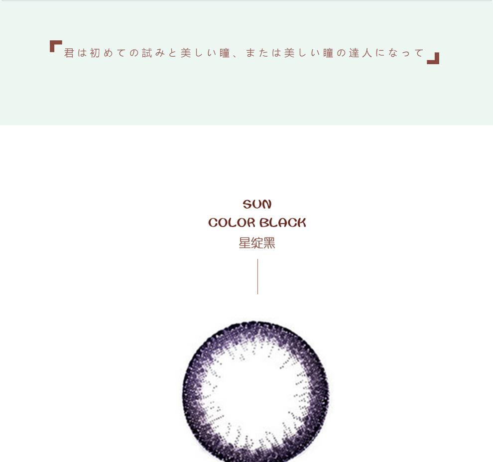 视康晴彩1片_06.jpg