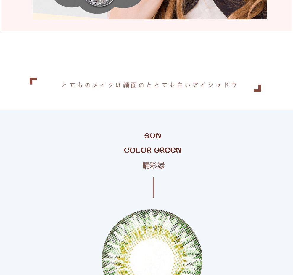 视康晴彩1片_12.jpg