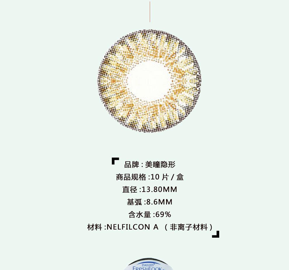 视康晴彩1片_03.jpg