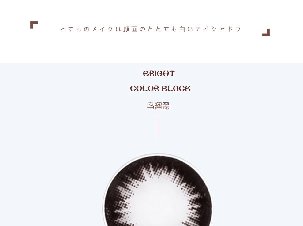科莱博B14_10.jpg